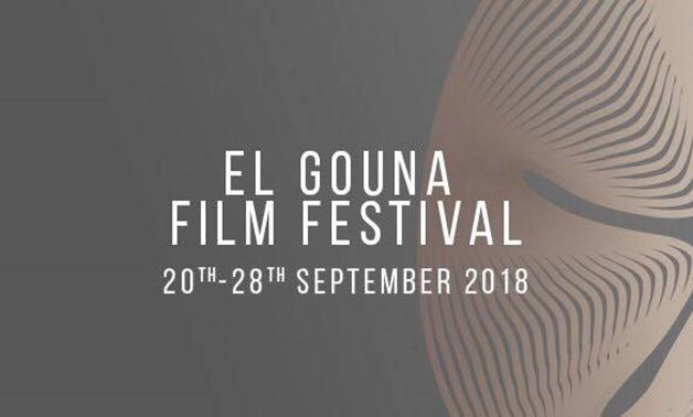 El-Gouna international Film Festival's top brass held a press conference on August 28 to announce the details of its second edition, which is set to take place in El-Gouna from September 20-28.