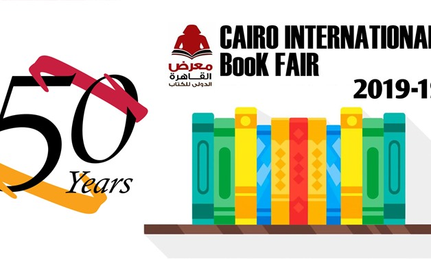 50th Cairo International Book Fair to be held on Jan. 23