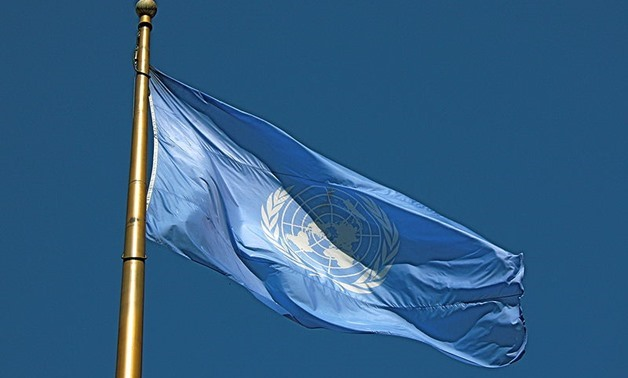 The flag of the United Nations, flying at United Nations Plaza in the Civic Center, San Francisco, California, United States of America – Makaristos/Wikimedia
