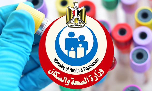 FILE: In 2018, the HIV/AIDS infection rate reached less than 0.02% in Egypt