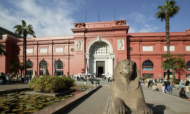 Egyptian Museum - Via Wikimedia Creative Commons