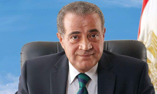 FILE: Minister of Supply Ali Moselhi