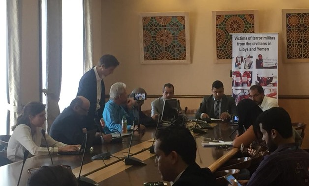 Seminar in Geneva review Tawergha tragedy, Qatar's violations of Libya's sovereignty - Egypt Today