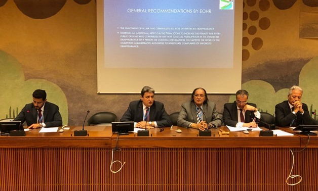 Egyptian Organization for Human Rights (EOHR) held Wednesday a seminar titled 'Forced Disappearance in Egypt' on the margins of the 39th Session of the International Council for Human Rights held in Geneva, Switzerland.