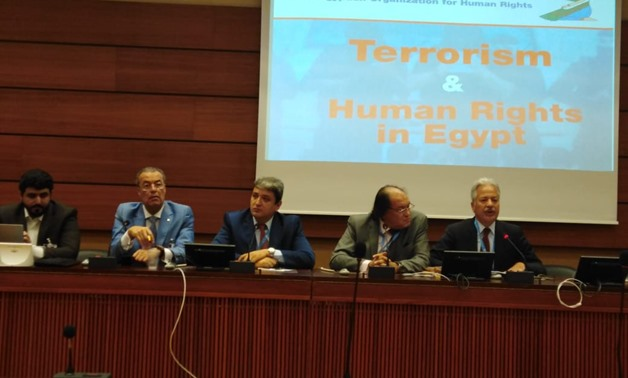 EOHR held Friday its second seminar on the sidelines of the 39th Session of the International Council for Human Rights in Geneva, Switzerland. - Egypt Today