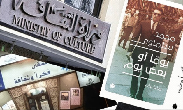 FILE: A set of cultural events taking place in Cairo, Sept. 15, 2018