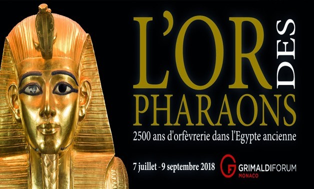 The Gold of the Pharaohs exhibition official poster - CC        Grimaldi Forum Monaco.
