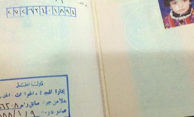 Khaznah Bent Mohammed Al-Marri the daughter of Al-Ghufran tribe- Khazna's photo via Egypt Today