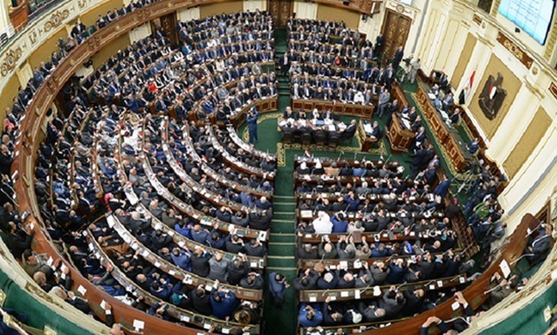 Egypt's parliament in 2016 Reuters
