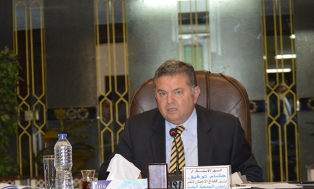 FILE - Minister of Public Business Sector Hesham Tawfik