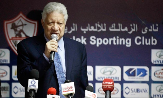 FILE - Chairman of Zamalek Club Mortada Mansour