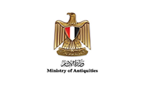 Ministerial Official Logo - Official Website