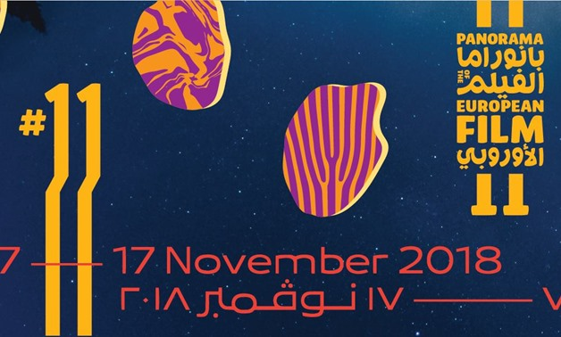 The first art-house cinema, Zawya, holds the 11th edition of Panorama for the European Film from November 7 to 17 - Panorama for the European Film's official Facebook page