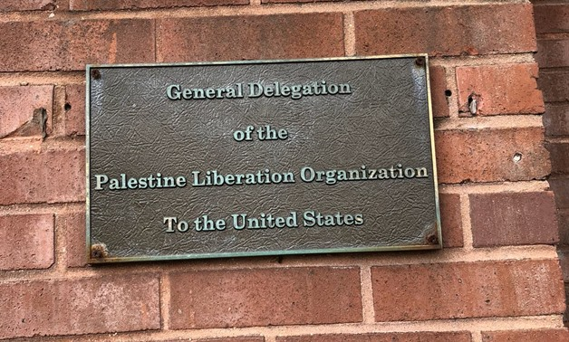 PLO'S office in Washington DC - Press photo