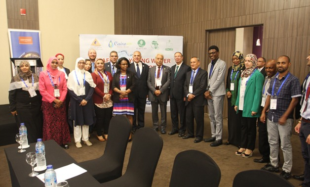 African young people participate in the African Young Water Professionals Forum in Cairo - press photo
