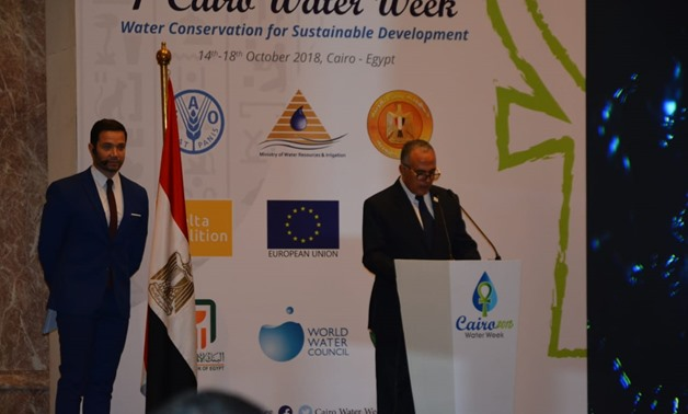 Minister of Water Resources and Irrigation delivers a speech at the First Cairo Water Week (CWW) on October 14, 2018- press photo