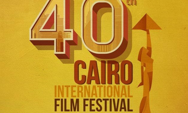 CIFF 40th Edition Official Logo - Official Page