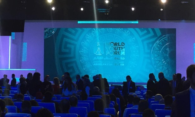 View of plenary hall hosting opening session of the 2018 World Youth Forum in Sharm el-Sheikh - Hossam el-Qady/Egypt Today