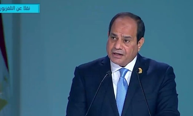 President Abdel Fatah al-Sisi delivering a speech in the closing session of the 2018 World Youth Forum (WYF) in Sharm El Sheikh. November 6, 2018. TV screenshot