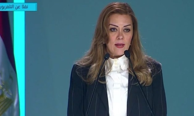 Chairwoman of the National Academy for Youth Training and Rehabilitation Rasha Ragheb - TV screenshot