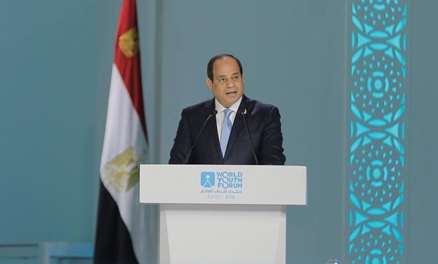 President Abdel Fatah al-Sisi delivering a speech in the closing ceremony of the 2018 World Youth Forum (WYF) - WYF Facebook Page