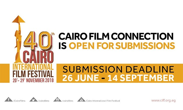 Seven Egyptian films at CIFF 40th edition