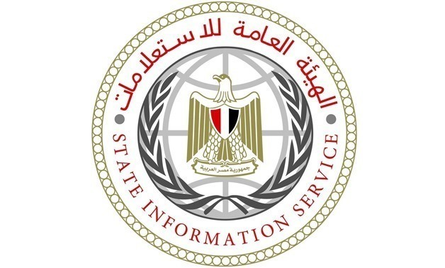 State Information Service's Logo - File photo