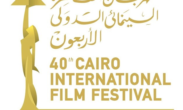 CIFF official logo – Egypt Today.