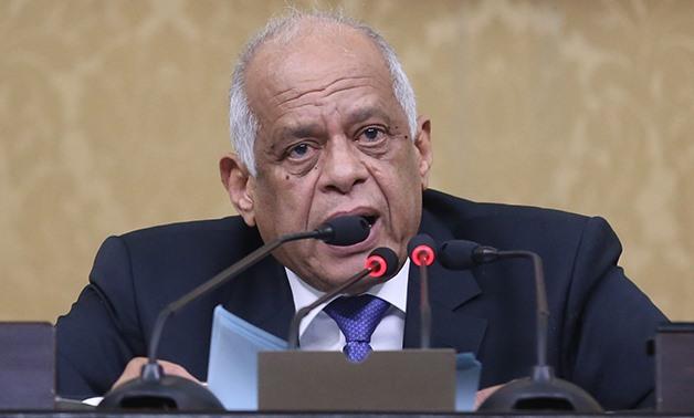 Parliament Speaker Ali Abdel-Aal