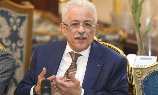 Minister of Education and Technical Education Tarek Shawky - Egypt Today