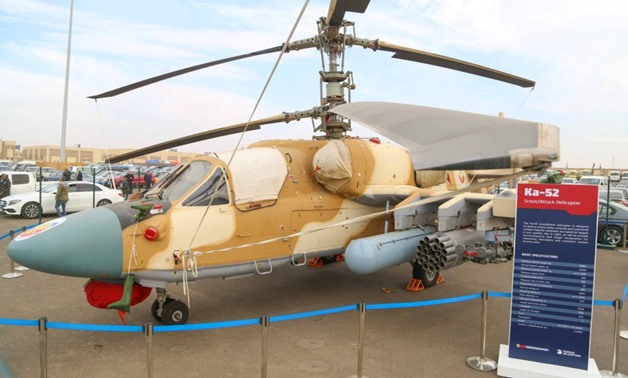 Nile Crocodile Helicopter at EDEX 2018 - Egypt Today