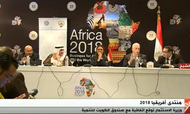 The Africa Forum 2018 in Sharm el Sheikh - Screen shot from On live channel