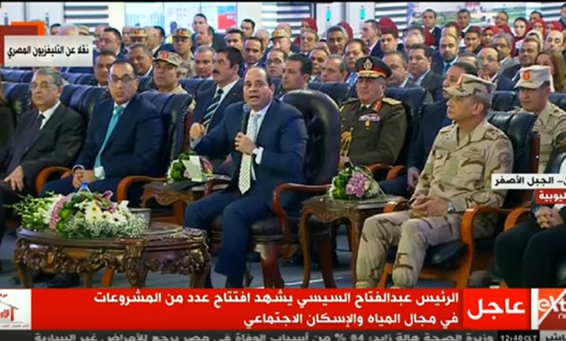 President Abdel Fatah al-Sisi inaugurates developmental projects in Banha via video conference - Screenshot of Extra news