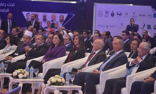 "Minister of State for Emigration and Expatriates Affairs Nabila Makram at the 4th edition of ""Egypt Can"" conference - Press photo"