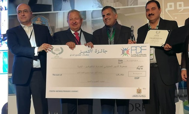 In Pics: PDF honors 12 Egyptian NGOs for societal influence