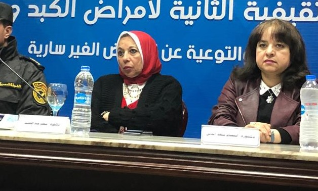 Head of the General Authority for Health Insurance Suhair Abdel-Hamid