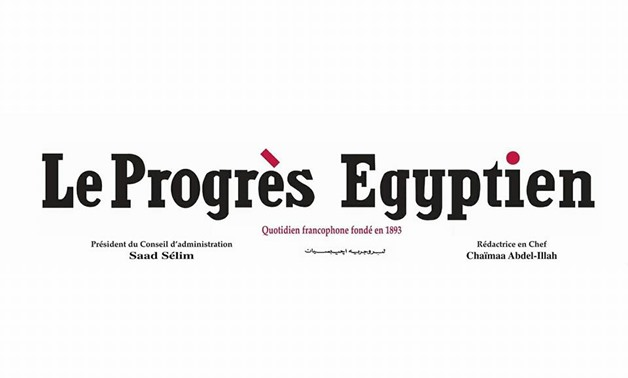 'Le Progrès Egyptien' celebrates its 125 anniversary at CIBF