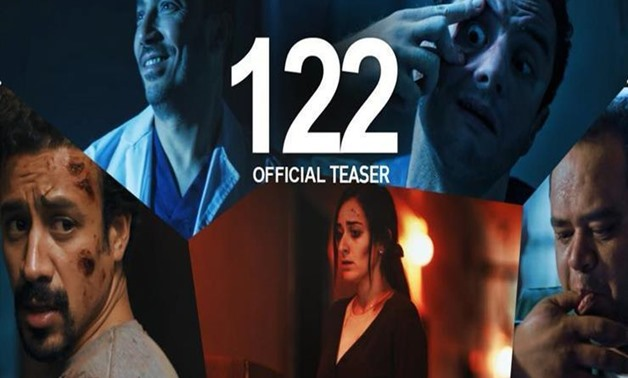 FILE - 122 movie poster