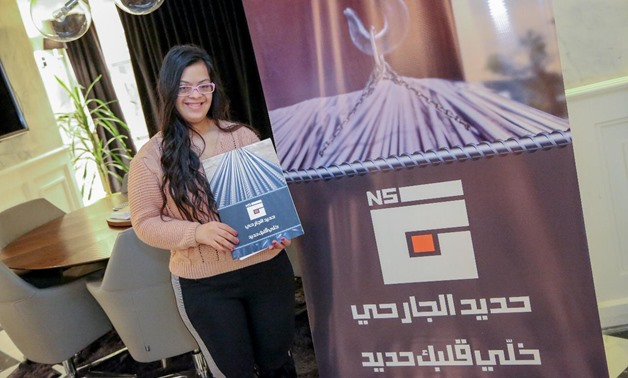 Talented student with Down's syndrome, Mariam Wajih, after joining the Faculty of Fine Arts- press photo