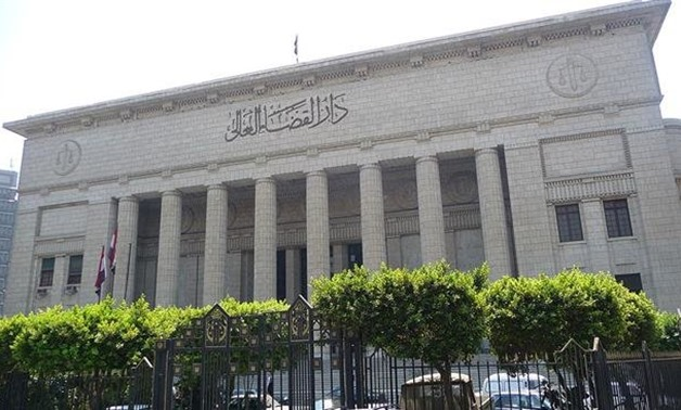 FILE: Cairo's High Court House