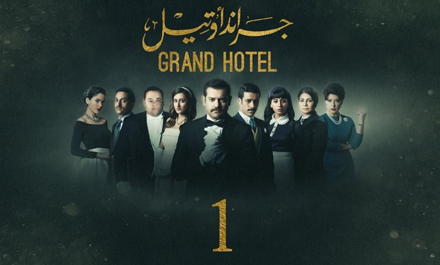 Egyptian drama conquers Netflix