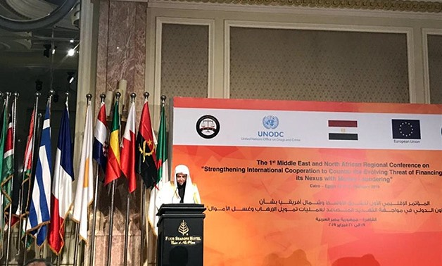 Sheikh Saud Al-Muajab addresses the first Middle East and North Africa Regional Conference on terrorist financing and money laundering in Cairo on Wednesday – SPA
