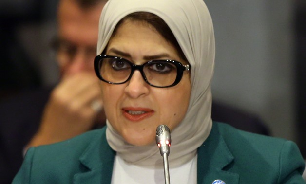 FILE: Minister of Health Hala Zayed