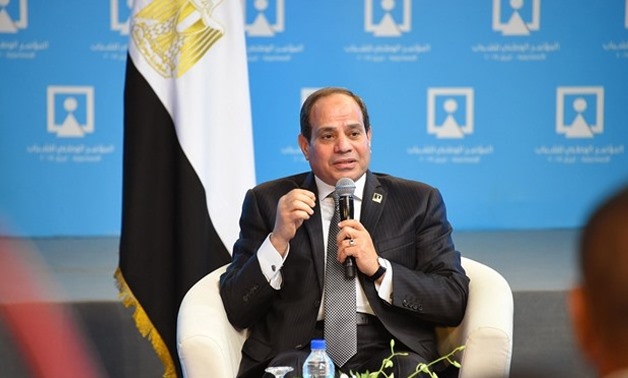 Sisi at the Youth Conference - Press photo