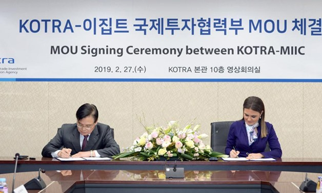 During MoU signing ceremony between both countries – Press photo