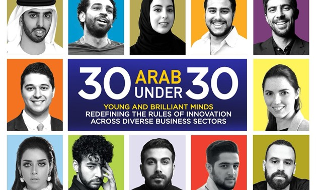 Forbes Middle East's 30 under 30 2019's list
