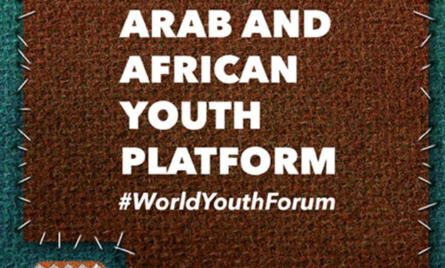 Arab and African Youth Platform - World Youth Forum