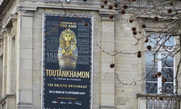 Poster of Tutankhamun exhibition in Paris - Facebook