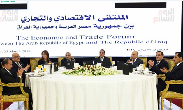Egypt, Iraq PMs attend joint business forum