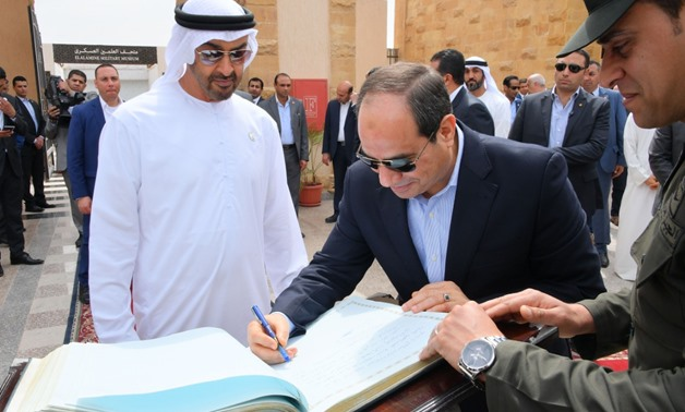 Crown Prince of Abu Dhabi and Deputy Supreme Commander of the Emirati Armed Forces Sheikh Mohamed Bin Zayed Al Nahyan and President Abdel Fatah al-Sisi made a tour of Al Alamein Military Museum- Press Photo